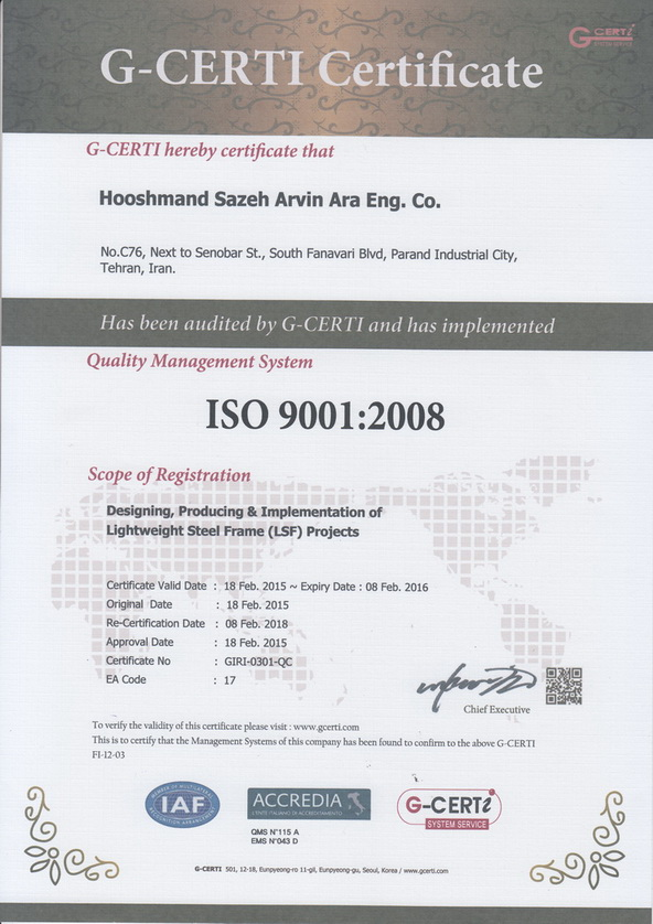 ISO 9001-2015 MS